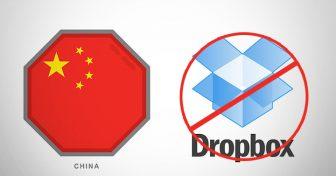 Πώς να Έχετε Πρόσβαση στο Dropbox στην Κίνα