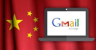 Πώς να Έχετε Πρόσβαση στο Gmail στην Κίνα