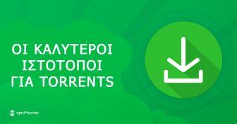 10 Κορυφαίοι Ιστότοποι Torrents (Λειτουργούν 100%) – Οκτώβριος 2020